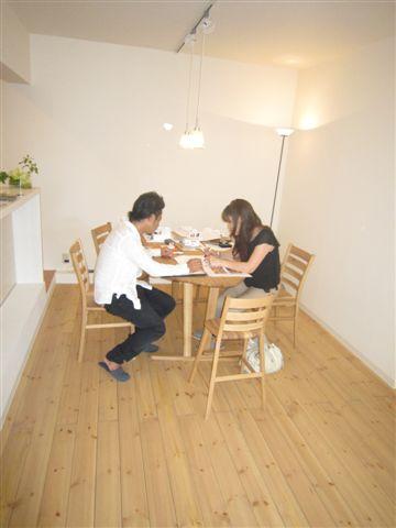 広島市西区古江 マンションリノベーション ご相談