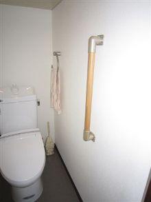 マンションリフォーム 節水トイレと手すり