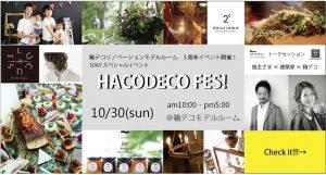 hacodeco-fes1